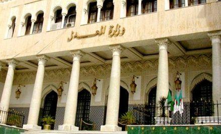 Lutte contre le terrorisme et la criminalité: l'Algérie et l'Azerbaïdjan signent un accord sur l'extradition