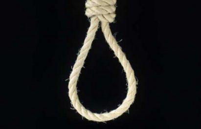 Tébessa: Mort suspecte d'un adolescent
