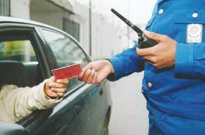 Sécurité routière : Aïn Defla : 226 retraits de permis en mai