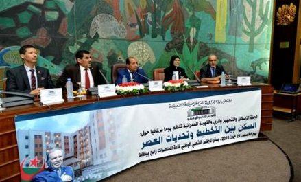 Habitat: l'importance de la planification urbanistique dans la réalisation des projets de logement soulignée