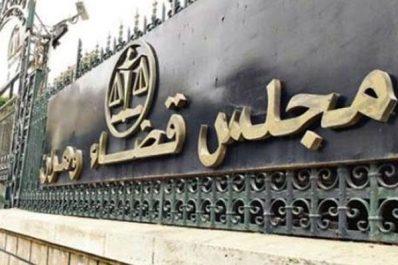 Oran : la peine capitale pour le meurtrier présumé de son épouse