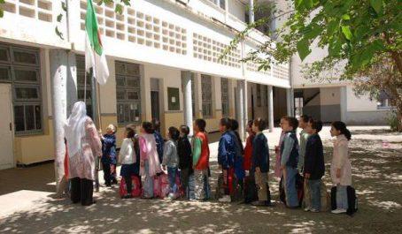 Boumerdès: l'école primaire Chahid Ahmed Chabi de Souk El Had décroche le Prix «Ecole d'excellence»