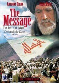 Cinéma: Le film Errissala sur les écrans saoudiens 40 ans après son interdiction