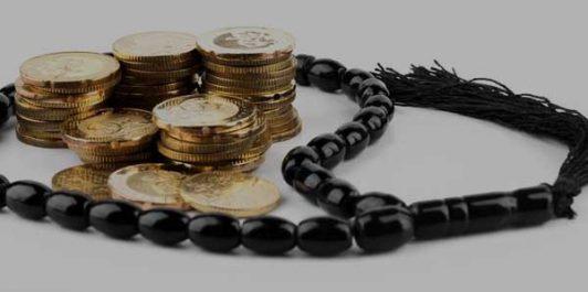 Commercialisation des produits de la finance islamique par les banques : Un nouveau régime juridique est en préparation
