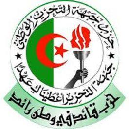 Grande rencontre du FLN à Oran