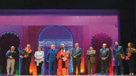 Médaille d'excellence de la culture et prix Ali Maachi