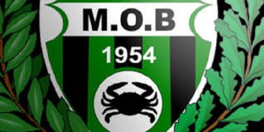 MBO: Dehar, Bouheniche et Touré ont signé