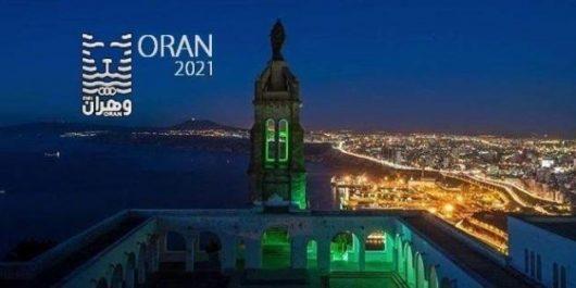 JM-2021: l'Algérie sera prête à accueillir les compétitions
