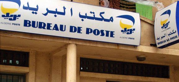Tébessa: Un chef de bureau de poste impliqué dans une affaire de détournement