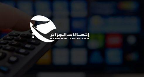 """Le débit internet est insuffisant pour la faire fonctionner : Quand Algérie Télécom """"freine"""" l'expansion de l'IPTV"""