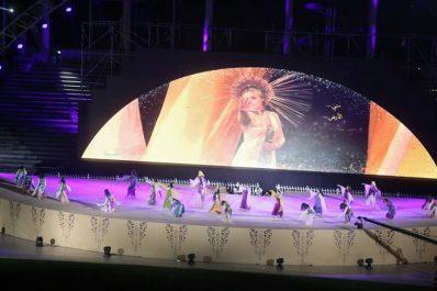 Cérémonie d'ouverture des Jeux Africains de la Jeunesse Alger-2018