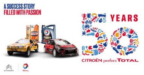 Histoire automobile : 50 ans de partenariat Citroën – Total