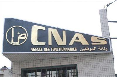 Oran: plus de 2.020 accidents de travail en 2018, 26 décès signalés