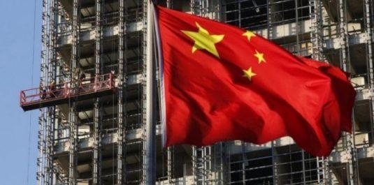 La Chine crée un fonds de 15 milliards de dollars dédié à la technologie