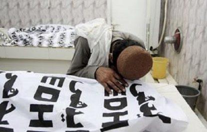 128 morts dans un attentat-suicide au Pakistan: Les élections de tous les dangers
