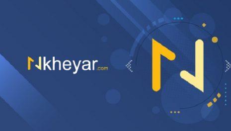 La startup Nkheyar lance le premier comparateur bancaire en Algérie