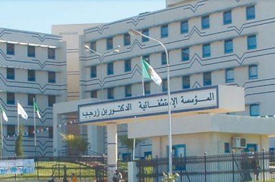 Aïn-Témouchent: Le nouveau directeur de l'hôpital Dr Benzerdjeb installé