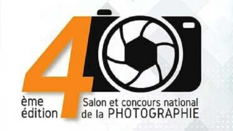 Palais de la culture d'Alger: Salon national de la photographie