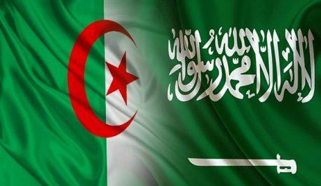 Agrément du nouvel ambassadeur d'Arabie saoudite en Algérie