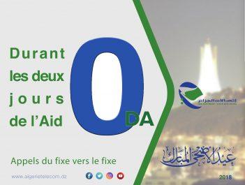 Des appels gratuits du fixe vers le fixe durant les deux jours de l'Aid El Adha