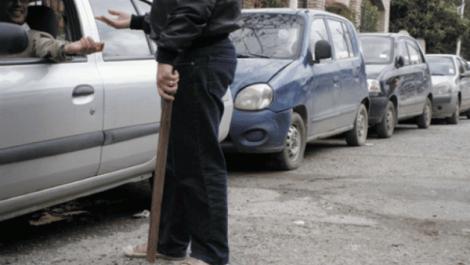 Mila: Une commission de wilaya pour lutter contre les parkings sauvages