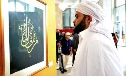 Alger: 10e Festival international de la calligraphie, des miniatures et des arts