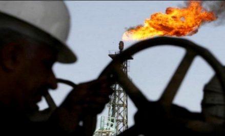 OPEP-non OPEP: la réunion d'Alger se tiendra dans un contexte géopolitique mondial particulier