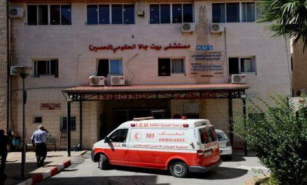 Palestine: le réseau des hôpitaux d'El Qods appelle à l'aide de la communauté internationale