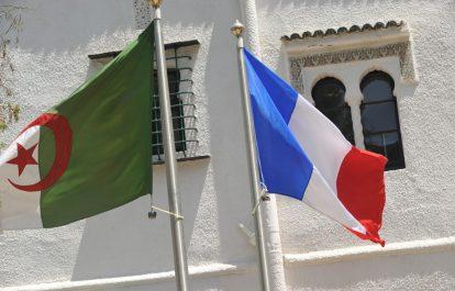Amélioration de l'écosystème des entreprises en méditerranée : Signature d'un protocole d'accord aujourd'hui à Paris