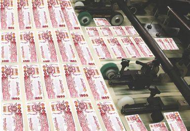 Alger : 4 faux-monnayeurs arrêtés et 1,3 milliard de centimes saisis