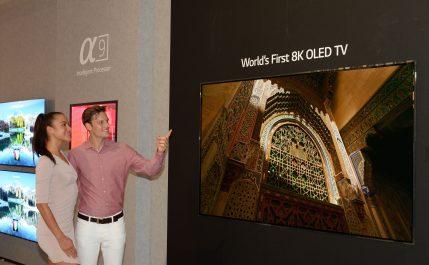 LG présente le premier téléviseur Oled 8k à l'occasion du salon IFA
