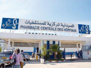 Indisponibilité des médicaments innovants enregistrés en janvier 2018: La PCH attend l'engagement des hôpitaux