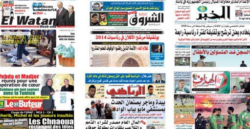 CAN 2019 / Qualif – Gambie – Algérie: la presse nationale »apprécie» le résultat des »verts»