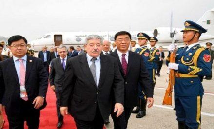 3e Forum de la coopération Chine-Afrique: arrivée de Ouyahia à Pékin