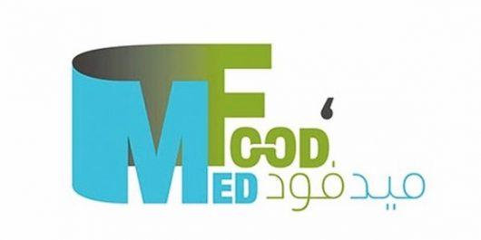 L'evènement aura lieu du 1er au 4 octobre au Qatar : De grandes entreprises algériennes à MedFood 2018