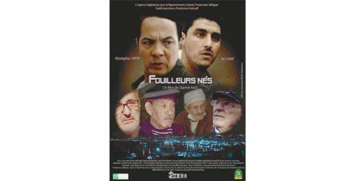 """La projection-presse des """"Fouilleurs nés"""" à Ibn-Khaldoun annulée : La copie du film oubliée dans les tiroirs du CADC"""