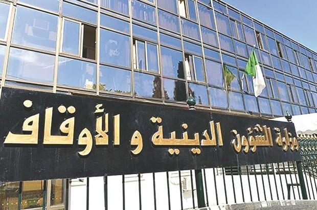 """Résultat de recherche d'images pour """"algérie """"affaires religieuses"""""""""""