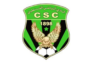 CS Constantine : la direction demande aux supporters de ne pas faire le déplacement à Alger