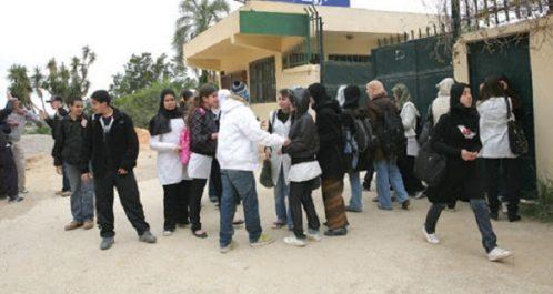 Journée de grève dans l'éducation nationale: Suivi mitigé dans les lycées