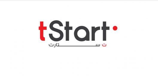 Nouvelle édition du programme de soutien aux startups technologiques « tStart »: Ooredoo lance l'appel à candidature : Jeunes algériens…à vos projets !