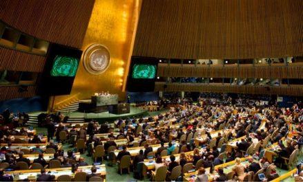 Sahara Occidental : une ONG américaine accuse des fonctionnaires de l'ONU de corruption