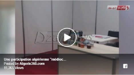 Vidéo : participation algérienne « médiocre » au salon international de Qatar