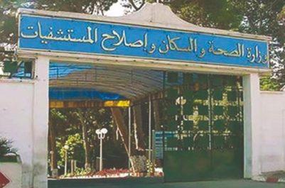 Ministère de la Santé : Dissolution en catimini des comités d'experts