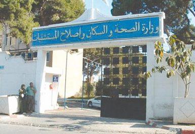 Souk Ahras: L'hôpital mère-enfant sera opérationnel très bientôt