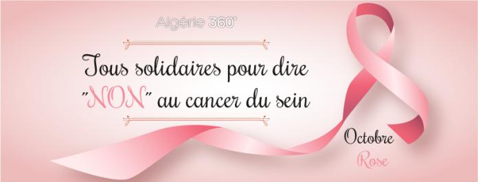 Vidéo/Octobre rose: Pourquoi le dépistage du cancer du sein permet de sauver des vies?