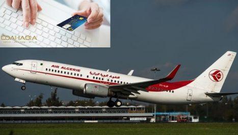 L'achat des billets d'avion possible avec la carte Edahabia