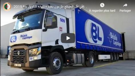 Vidéo: Du nouveau pour les conducteurs de transport de marchandises