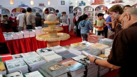 Coopération culturelle : la France au 24ème Salon International du Livre
