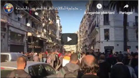 Manifestations à Alger après la mort de plusieurs harragas en Méditerranée