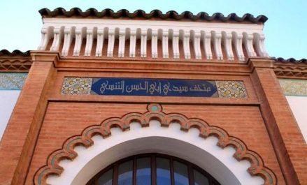 Tlemcen : lancement de la 2e édition du concours national de la typographie